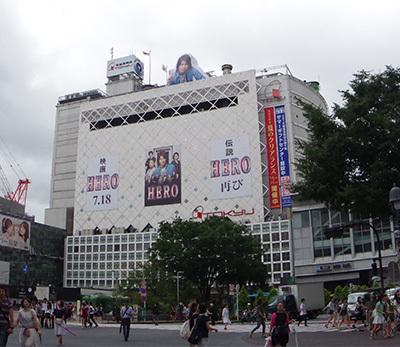 7月16日(水)今日の渋谷109前交差点_b0056983_12055284.jpg