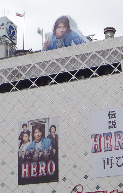 7月16日(水)今日の渋谷109前交差点_b0056983_12060449.jpg