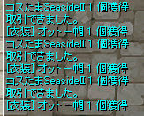 d0330183_223660.jpg