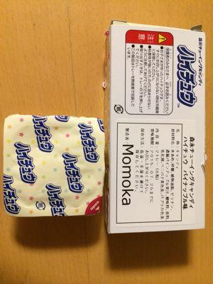f0166486_22201052.jpg