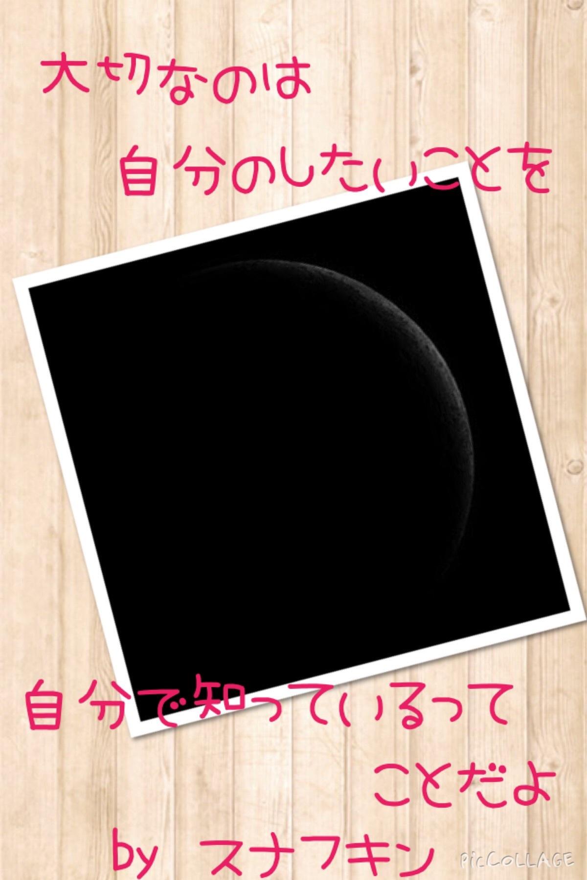 f0123589_14455866.jpg