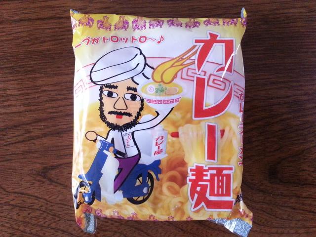 (株)栗木商店 カレー麺 ¥170_b0042308_10241716.jpg