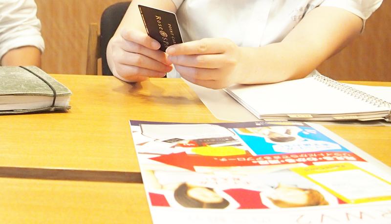エヌテックのポイントカードを作っています。_b0131012_15342994.jpg
