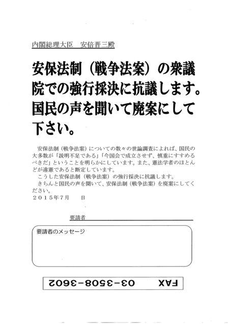 f0185713_1354043.jpg