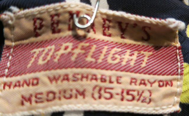 7/18(土)入荷!50's Penny\'s TOP FLIGHT レーヨンシャツ!_c0144020_1463113.jpg