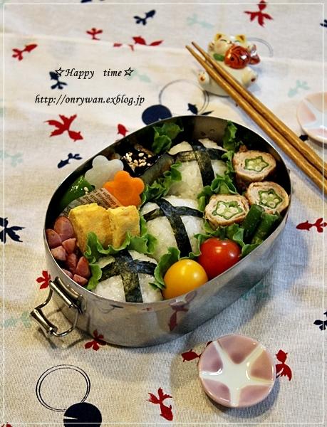 おむすびさん弁当ときゅうりの漬物♪_f0348032_19191534.jpg