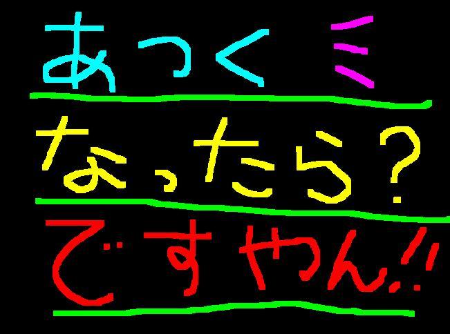 f0056935_19274437.jpg