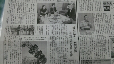 7/16の中日新聞_a0272042_12312981.jpg