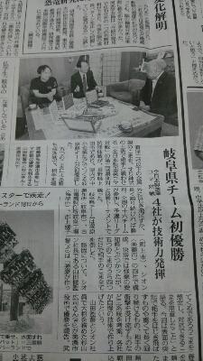 7/16の中日新聞_a0272042_1231597.jpg