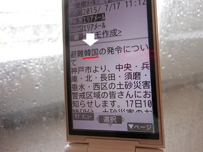 c0261346_19471568.jpg
