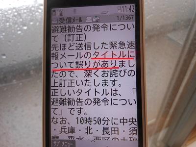 c0261346_1947932.jpg