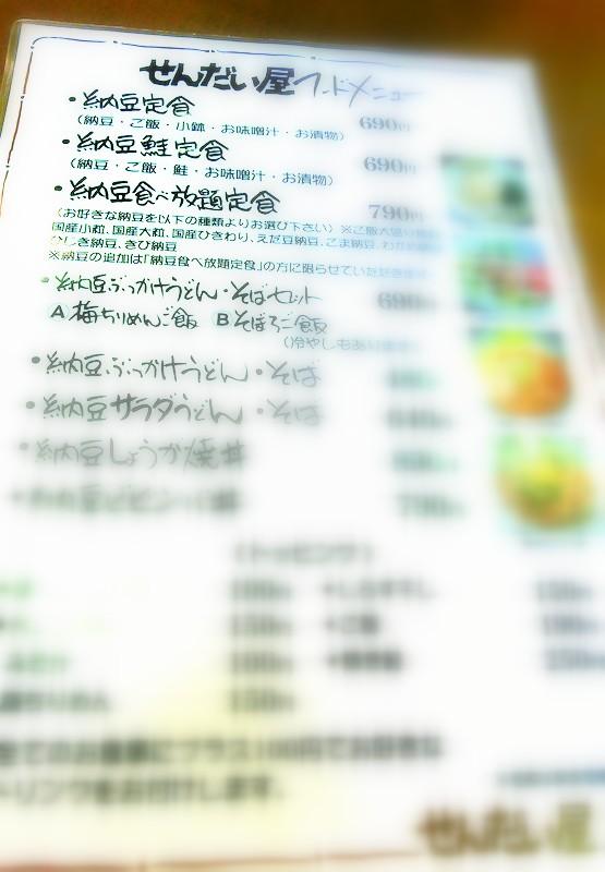 b0241353_18234451.jpg