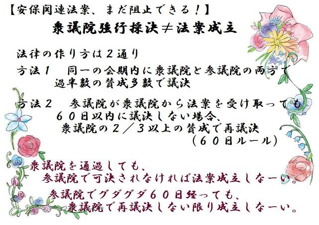 b0142158_11204474.jpg