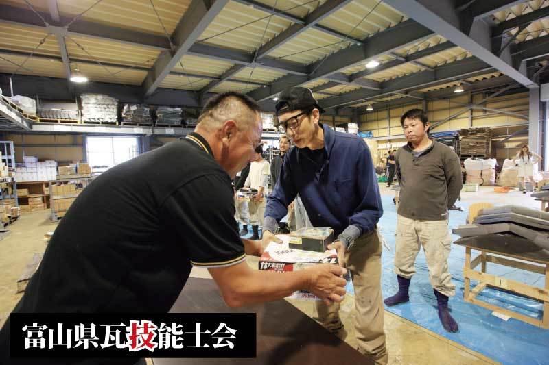 平成27年 第8回 富山県瓦競技大会 結果発表_a0127669_19433320.jpg