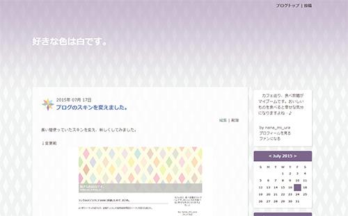 b0218975_20312537.jpg