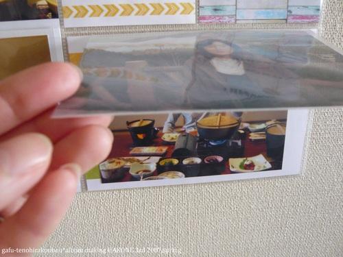 アルバム作り[38]2007年箱根_d0285885_1118636.jpg