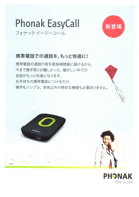 b0180792_18253778.jpg