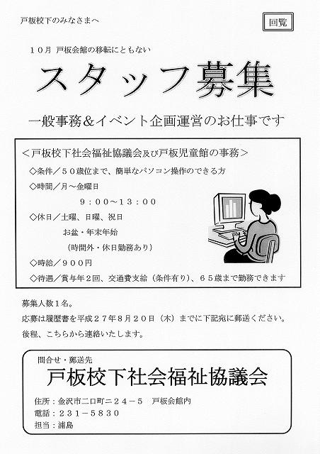 b0114193_9461016.jpg