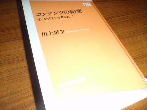 f0064203_929162.jpg