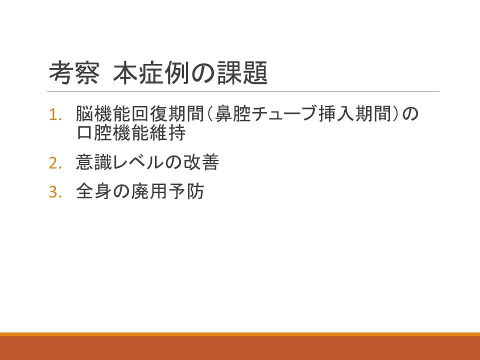 f0299108_15354354.jpg