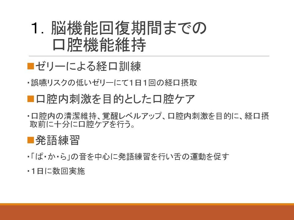f0299108_15361797.jpg