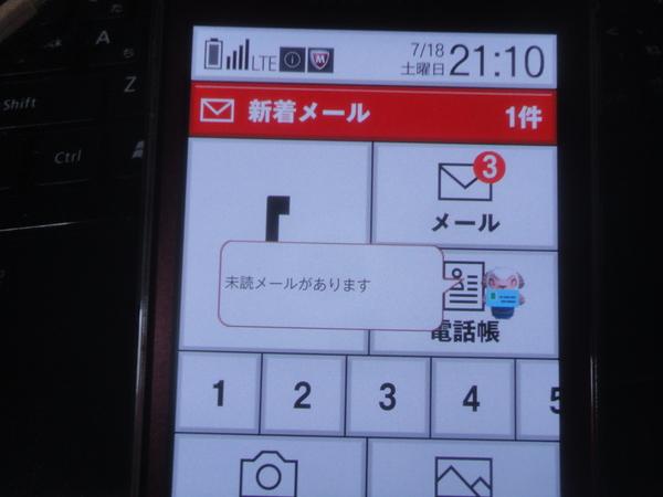 f0231709_21152052.jpg