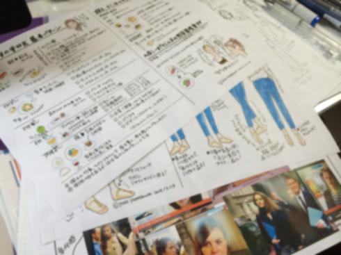 明日青山で新刊も_e0262430_13521849.jpg