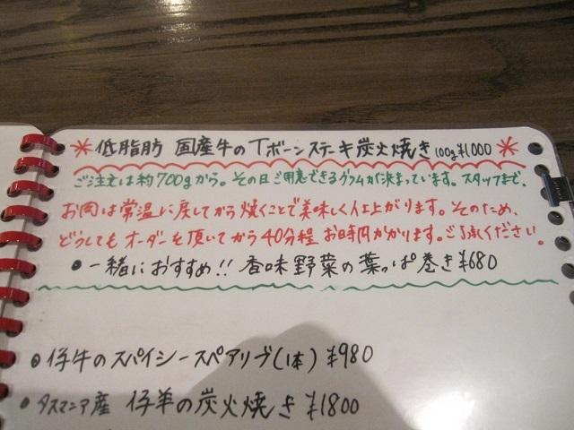 f0231831_19340842.jpg