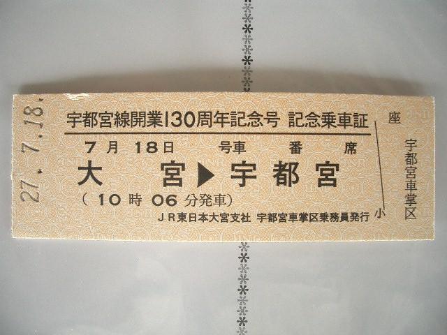 b0283432_20305270.jpg