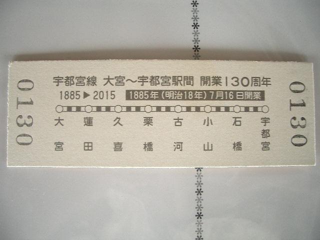 b0283432_2032124.jpg