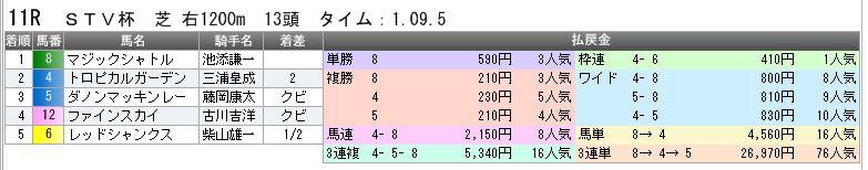 c0030536_19325841.jpg