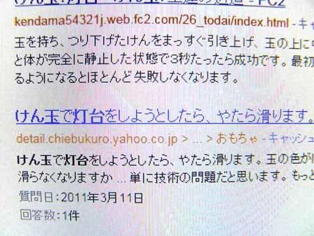 f0333938_18120852.jpg