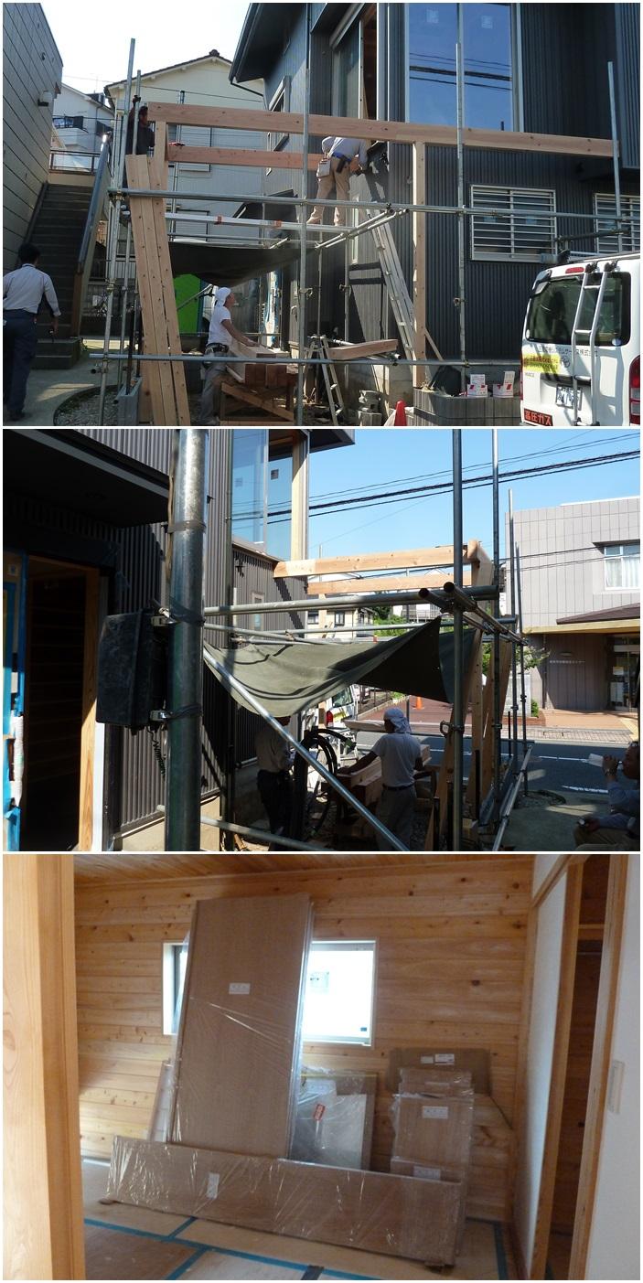 横浜市神奈川区の家☆デッキ工事が始まりました。_c0152341_7305917.jpg