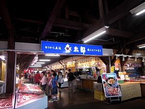 げんき横丁「魚太郎」リニューアルOPEN!_c0141652_14392281.jpg