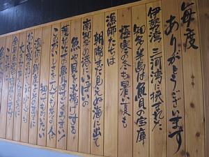 げんき横丁「魚太郎」リニューアルOPEN!_c0141652_14414353.jpg