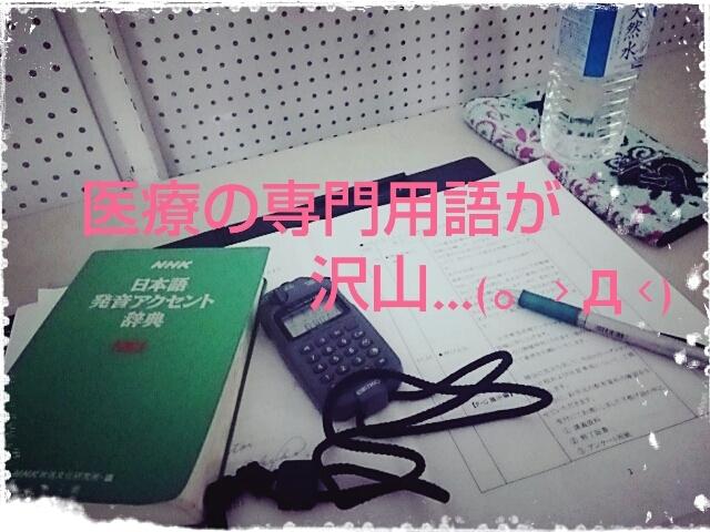 f0043559_10015098.jpg