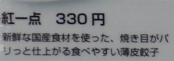 e0073268_1691691.jpg