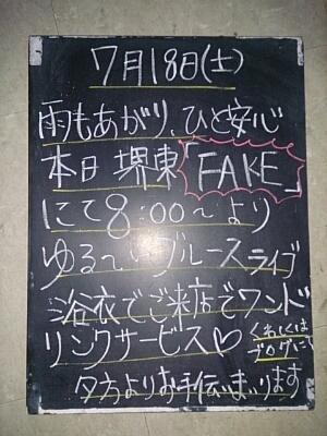 f0152875_855089.jpg