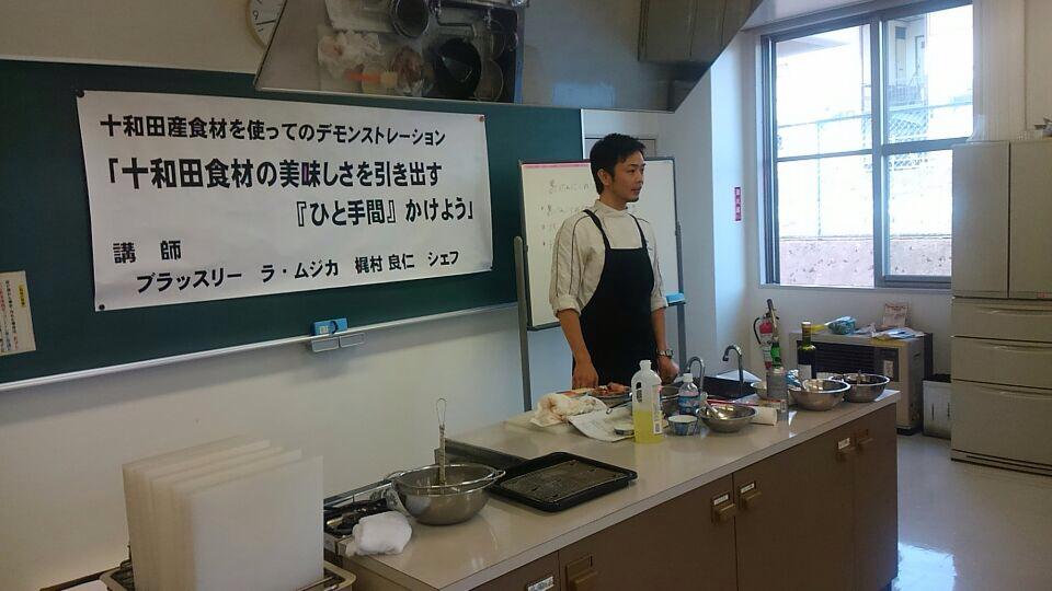 再び十和田市へ!_b0272087_21214514.jpg