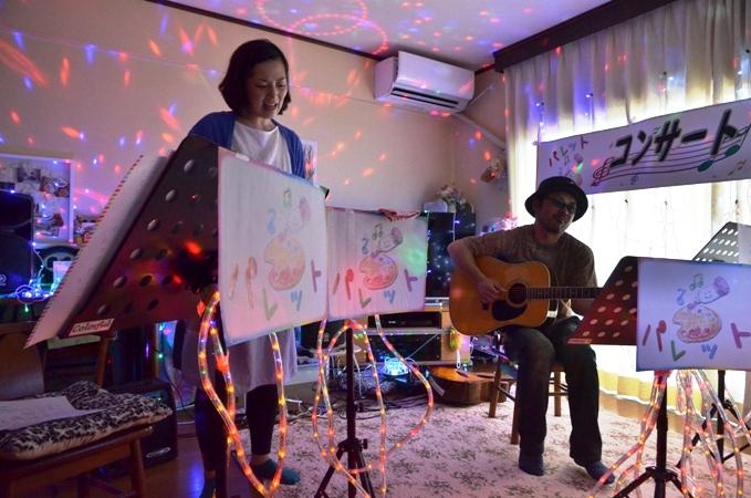 7月5日、七夕コンサート@Misakiちゃん宅♪_e0188087_13234238.jpg