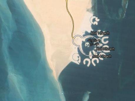 バーレーンの謎の港_d0164691_16452114.png