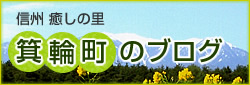 b0177596_20103585.jpg