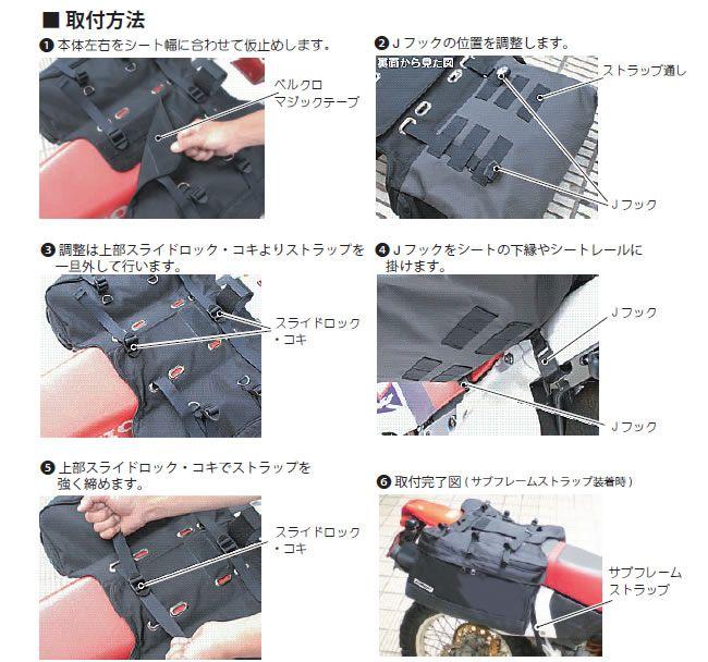 f0137496_2010146.jpg