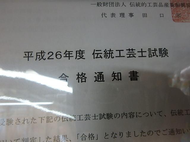 a0129999_21202366.jpg