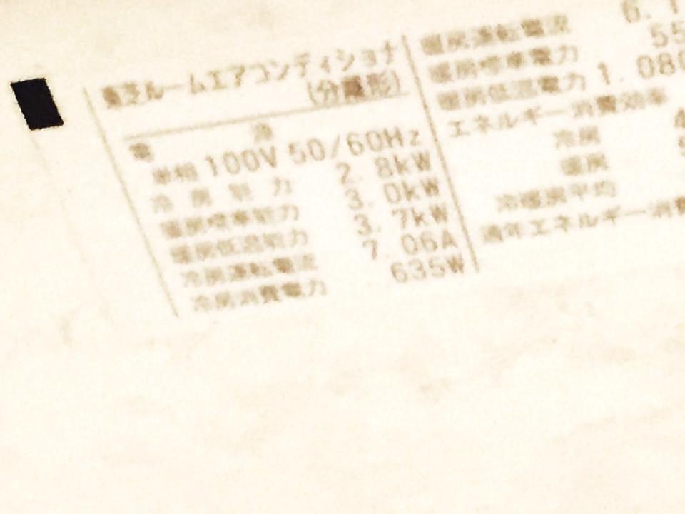 f0180307_21473184.jpg
