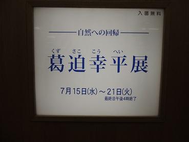 f0032712_14164644.jpg
