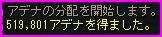 b0062614_1461054.jpg