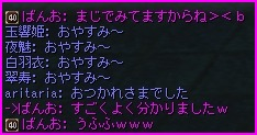 b0062614_1483879.jpg