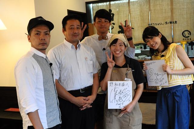 姉妹店 憩和井平等院店 ウラマヨ!(関西テレビ)で紹介_d0020139_21312046.jpg