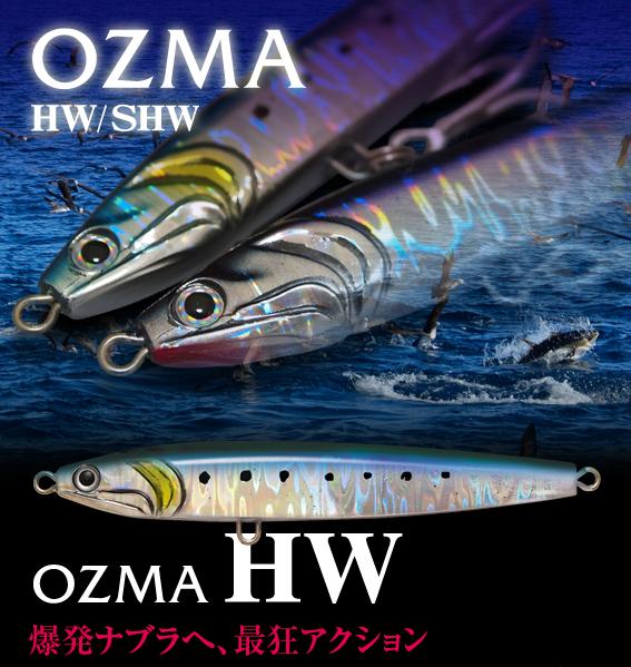 オズマ_e0212944_1627656.jpg